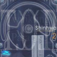 2nd_album_cover