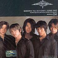 4th_album_cover
