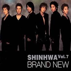 7th_album_cover