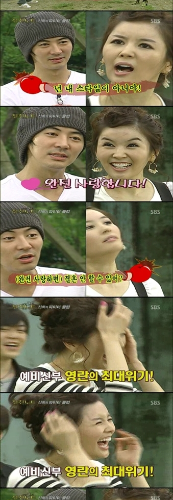 Junjin and shi young dating old 10