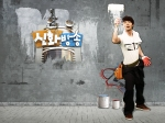 wallpaper_1024_02