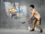 wallpaper_1024_03