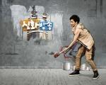 wallpaper_1280_03