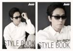 stylebook-andyblack