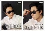 stylebook-andybrown