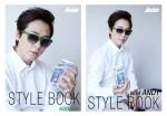 stylebook-andygreen