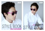 stylebook-andypink