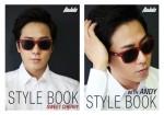 stylebook-andyred